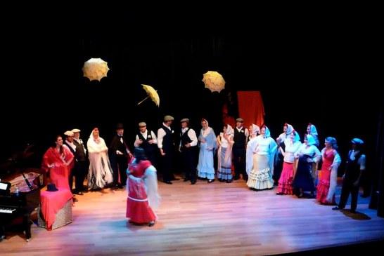 Mañana martes dan comienzo las Noches del Patio en Ayamonte