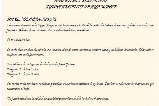 EL AYUNTAMIENTO DE AYAMONTE CONVOCA EL VI  CONCURSO DE CARTAS A LOS REYES MAGOS