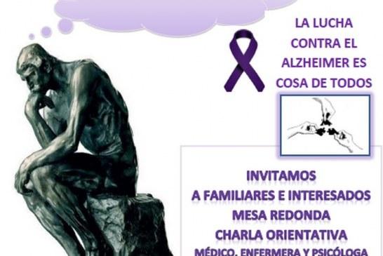 LA CASA GRANDE DE AYAMONTE ACOGE MAÑANA UNA CHARLA-COLOQUIO SOBRE EL ALZHEIMER