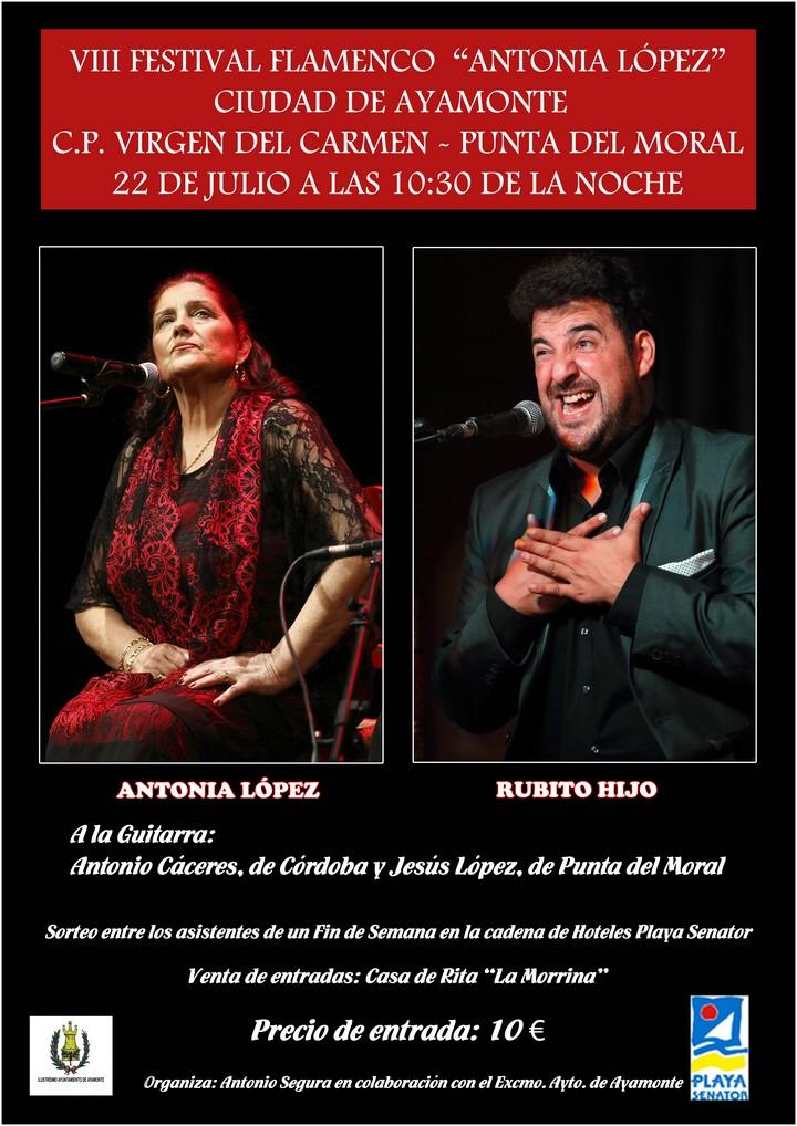"""AYAMONTE ACOGE EL VIERNES LA CELEBRACIÓN DEL VIII FESTIVAL FLAMENCO """"ANTONIA LÓPEZ"""""""