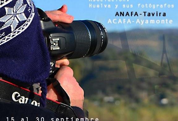 """LA CASA GRANDE DE AYAMONTE ACOGE ESTE JUEVES LA INAUGURACIÓN DE LA EXPOSICIÓN FOTOGRÁFICA """"VISIONES CRUZADAS"""""""