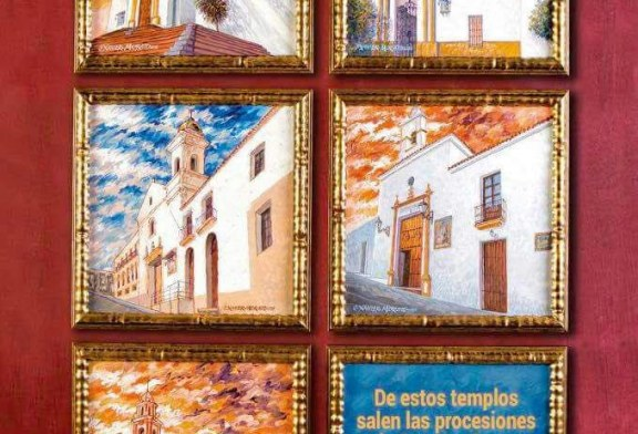 Ayamonte ya tiene su cartel de Semana Santa.